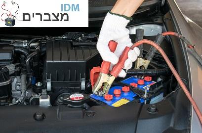 4 טיפים לבחירת המצבר המתאים לרכבבאדיבות IDM מצברים